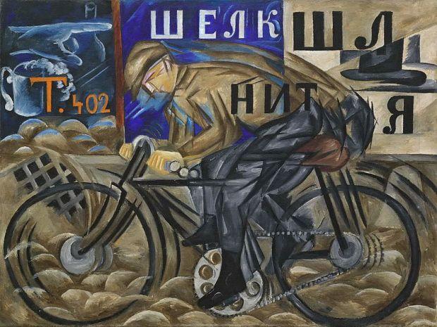 Cyclist by Natalia Goncharova