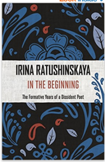 "Bookjacket ""In the Beginning"""